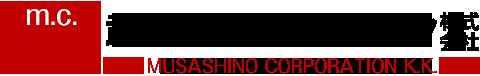 DM発送代行東京|DM発送代行と封入業務の武蔵野コーポレーション