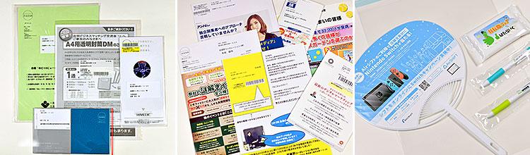 DM発送代行、ダイレクトメール(DM)や「会報誌」のメール便発送など